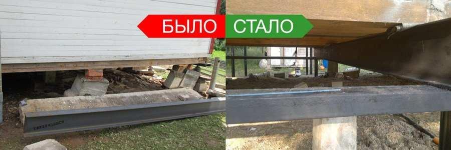 Усиление и ремонт винтовыми сваями