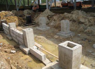Составные железобетонные фундаменты под колонны