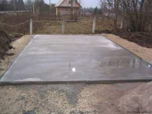 Фундамент монолитный плитный под каркасный дом