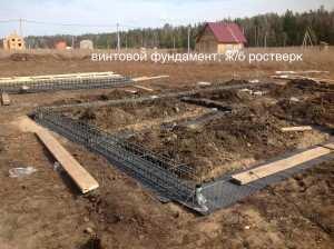 Винтовой фундамент с бетонным ростверком