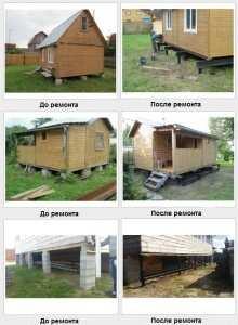 demontazh-fundamenta-ustanovka-svay-5