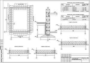 Пример чертежа сборного ленточного фундамента