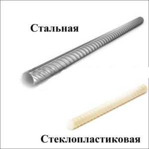 Визуальные отличия стальной и стеклопластиковой арматуры для изготовления каркаса фундамента