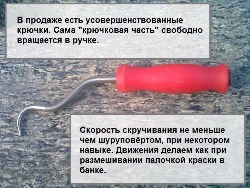 Крючок для вязки арматуры своими руками